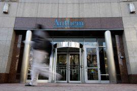 Anthem Health Insurance Hacked